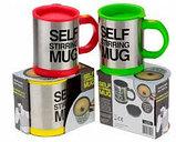 Кружка - мешалка Self stirring mug , фото 8