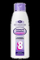 Шампунь-кондиционер № 8 с обезжиривающим растительным комплексом для нормальных и жирных волос 500 мл