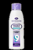 Шампунь-кондиционер № 9 с растительным комплексом для роста волос для истощенных волос 1000 мл