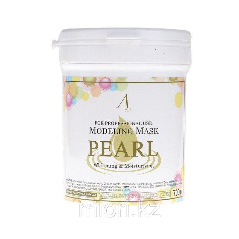 Альгинатная маска осветляющая и увлажняющая с экстрактом жемчуга ANSKIN Modeling Mask Pearl,700гр