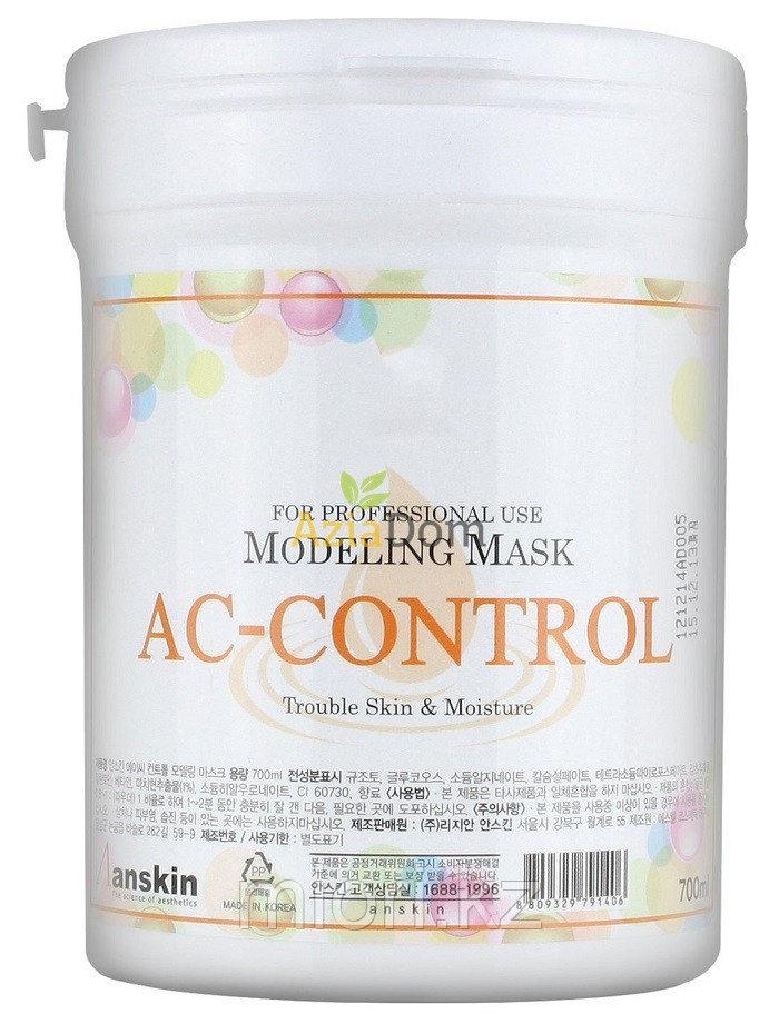 Альгинатная маска акне-контроль для проблемной кожи ANSKIN Modeling Mask AC-Control Trouble,700гр