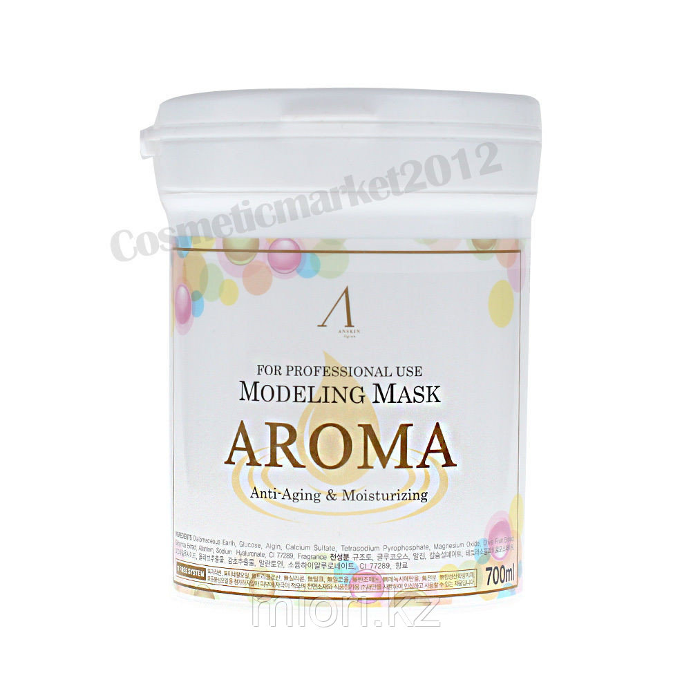 Питательная омолаживающая альгинатная маска ANSKIN Modeling Mask Aroma Firming & Moisturizing,700гр