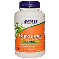 Now Foods, Куркумин 665 мг, 120 капсул.