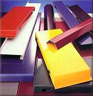 Полимерная порошковая покраска алюминиевых профилей, фото 1