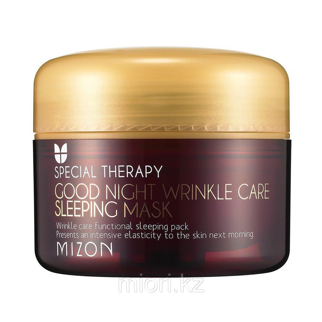 Ночная маска с секретом улитки Snail Wrinkle Care Sleeping Pack,80мл