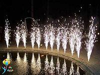 Холодный фонтан / огонь