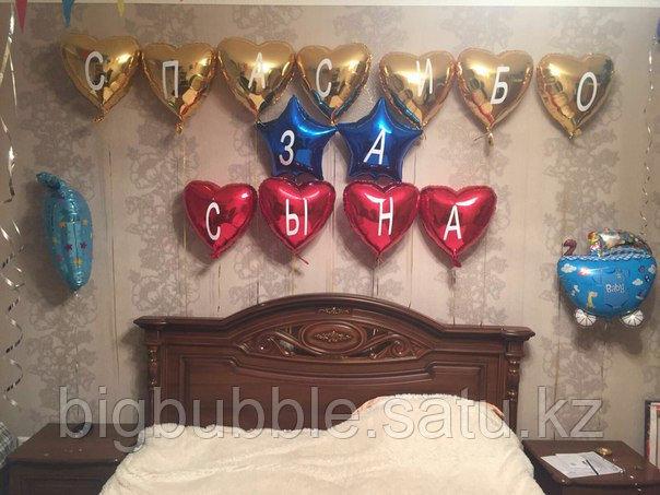 Фольгированные шары - фото 5