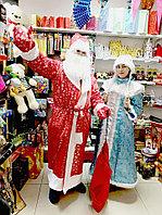 Продажа костюмов Деда Мороза