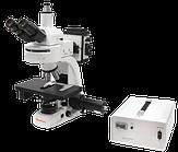 Флуоресцентный микроскоп MX 600 (T)