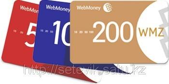 WMZ  WEBMONEY  ВЕБМАНИ  веб мани