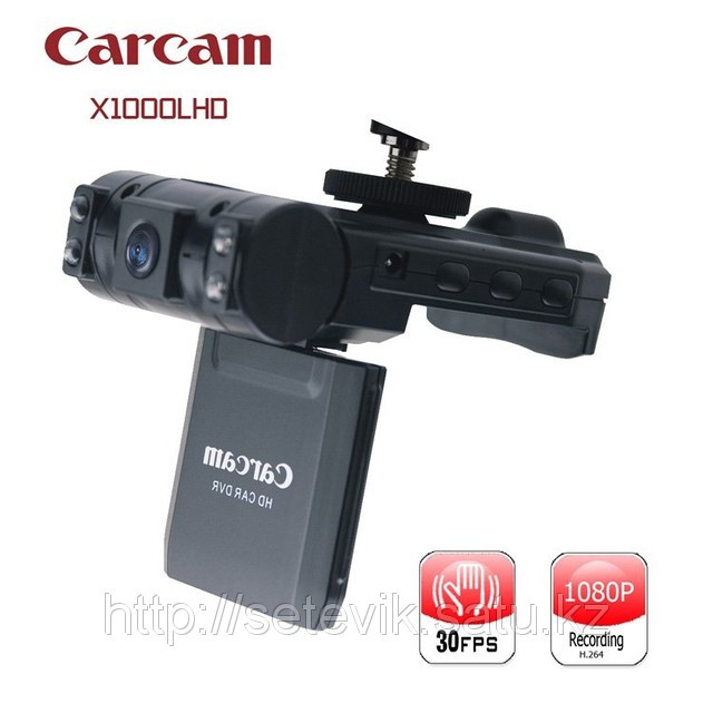 Carcam X1000L