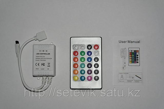 Контроллер для цветной диодной ленты