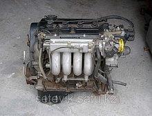 Двигатель 4G93(Mitsubishi)