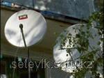 Тарелка Спутниковая  80см, фото 2