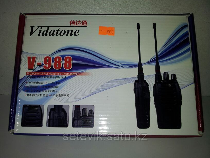 Рация Vidatone V-988