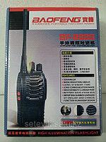 Рация BaoFeng BF-888s