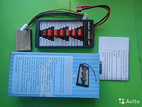 Адаптер балансировки заряда для iMAX B6