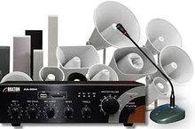 Аудио системы