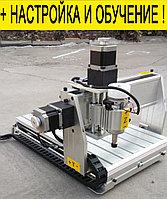 Фрезерный станок гравировальный с ЧПУ 300*400*60мм (гравер)