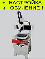 Мини фрезерно-гравировальный станок с ЧПУ по камню 300*300*60мм, фото 1