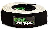 Стропа динамическая / рывковая 8т- Ironman 4x4