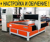 Станок ЧПУ фрезерный 1300*1800*150мм (мультикам тип), фото 1
