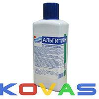 Альгитин 1л  (Маркопул)