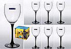 Набор фужеров Luminarc для вина ДОМИНО 6 шт 250 мл, фото 2