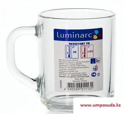 Кружка прозрачная Luminarc 250мл H8437