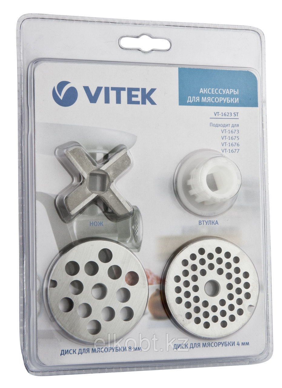 Набор для мясорубки VITEK VT-1623