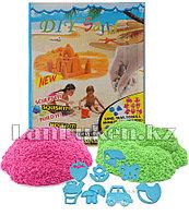 Набор кинетического песка для детей DIY SAND (розовый и зеленый) + Игрушки