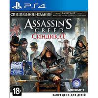Assassins Creed Синдикат (на русском языке) игра на PS4, фото 1