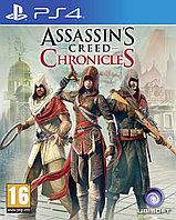 Assassins Creed Chronicles игра на PS4, фото 1