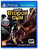 InFamous Второй Сын (на русском языке) игра на PS4