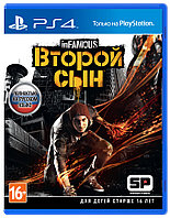 InFamous Второй Сын (на русском языке) игра на PS4, фото 1