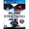 KillZone В Плену Сумрака (на русском языке) игра на PS4