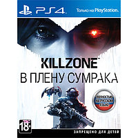 KillZone В Плену Сумрака (на русском языке) игра на PS4, фото 1