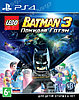 Lego Batman 3 Покидая Готэм (на русском языке) игра на PS4