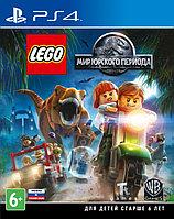Lego Мир Юрского Периода  игра на PS4, фото 1