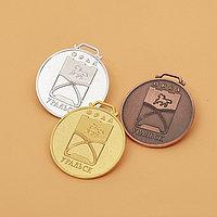 Медаль с нанесением надписей Уральск