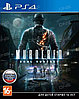Murdered Soul Suspect (на русском языке) Limited Edition игра на PS4