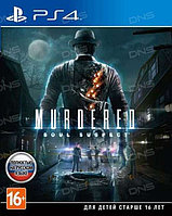 Murdered Soul Suspect (на русском языке) Limited Edition игра на PS4, фото 1