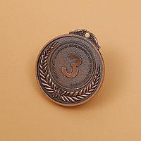 Спортивные медали, значки, награды, фото 1