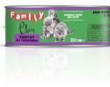 Clan Family Консервы для котят Паштет из телятины 100гр, фото 1