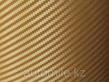 Карбоновая 3D,3Д пленка  Золотая ширина 1.27м