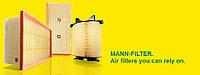 Воздушые фильтры Mann