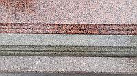 Плитка облицовочная гранитная в ассортименте