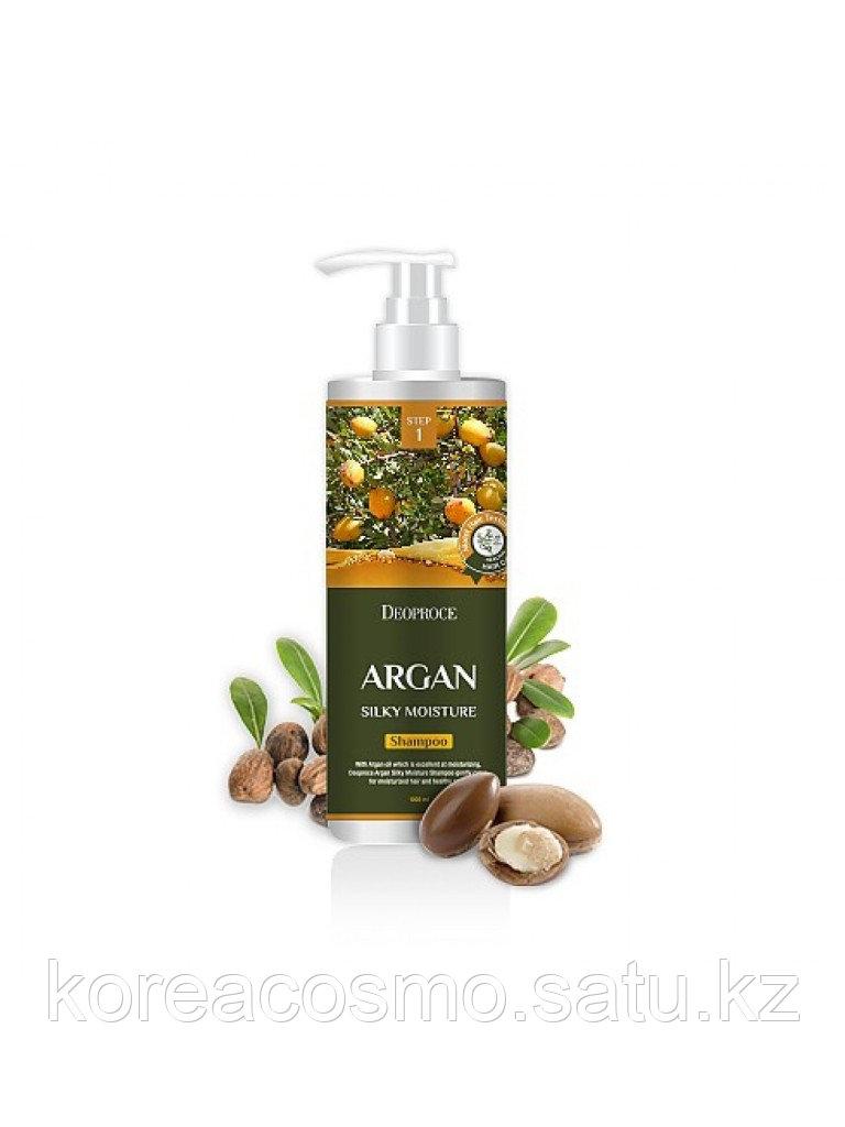 Аргановый Шампунь Deoproce Argan Silky Moisture Shampoo