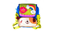Детский рюкзак LOVELY DOG