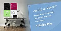 Стеклянная магнитно-маркерная доска голубая 2х3 (Польша) 120см×90см